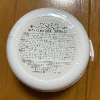 エックスワン モイスチャークリーム モアMD(化粧水/ローション)