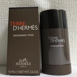 Hermes - 【新品未使用】エルメス テール ドゥ エルメス デオドラント スティック