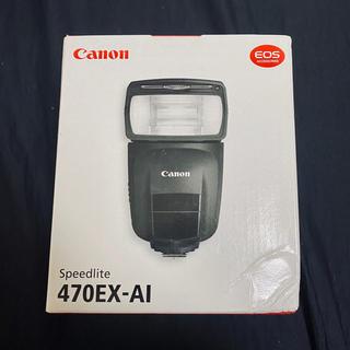 キヤノン(Canon)のcanon 470ex-ai 正規品(ストロボ/照明)