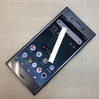 エクスペリア(Xperia)のaki950 SIM FREE Xperia XZ1 SOV36 ジャンク(スマートフォン本体)