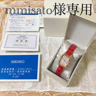 セイコー(SEIKO)のSEIKO ルキア SSVW122 ネット限定モデル(腕時計)