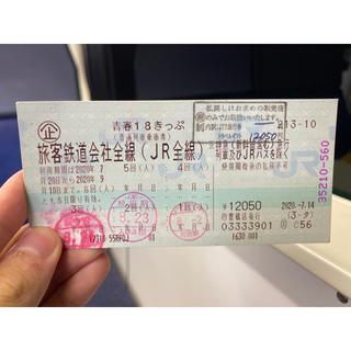 ジェイアール(JR)の【明日発送】青春18きっぷ 残り2回分(鉄道乗車券)