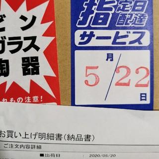 コナミ(KONAMI)のブラック・マジシャン・ガール ステンレス(カード)