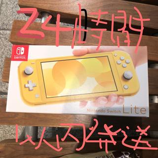 Nintendo Switch Lite イエロー 新品(家庭用ゲーム機本体)