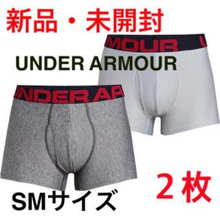 アンダーアーマー(UNDER ARMOUR)の【新品】アンダーアーマー UNDER ARMOUR ボクサーパンツ SMサイズ(ボクサーパンツ)