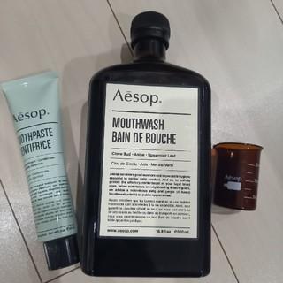 イソップ(Aesop)のAesop マウスウオッシュ、歯磨き粉(マウスウォッシュ/スプレー)