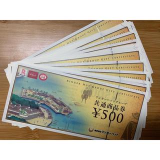 リンガーハット(リンガーハット)のリンガーハットグループ 共通券 15000円(レストラン/食事券)