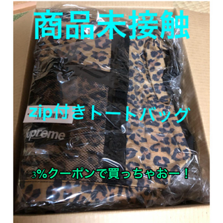 シュプリーム(Supreme)の【仮】まさっち様 専用supreme zip tote(トートバッグ)