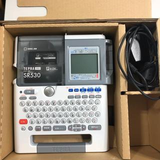 キングジム(キングジム)のテプラプロ SR350(OA機器)
