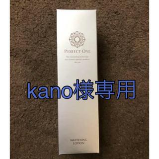 パーフェクトワン(PERFECT ONE)のパーフェクトワン薬用ホワイトニングローション120ml(化粧水/ローション)