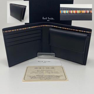 ポールスミス(Paul Smith)の未使用☺︎Paul Smith ポールスミス 二つ折り財布 オールドレザー 黒(折り財布)