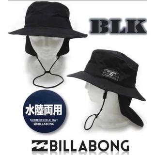 ビラボン(billabong)のBILLABONG メンズ 水陸両用 サーフハット サファリハット(サーフィン)