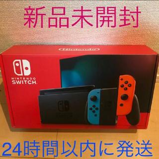 新品未開封☆Switch 任天堂スイッチ本体 ニンテンドースイッチ(家庭用ゲーム機本体)