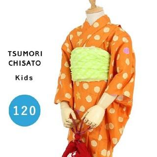 ツモリチサト(TSUMORI CHISATO)のツモリチサト 浴衣 キッズ 110~120(甚平/浴衣)