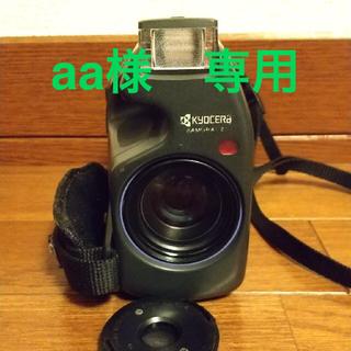 キョウセラ(京セラ)のSAMURAI Z2 ハーフ判フィルムカメラ(フィルムカメラ)