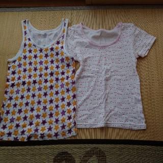 ワコール(Wacoal)のワコール タンクトップ 袖付きシャツ子供肌着140(下着)