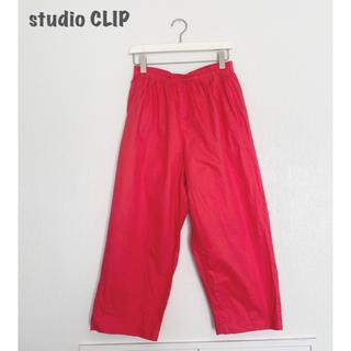 スタディオクリップ(STUDIO CLIP)の【studio  CLIP】パンツ  スタディオクリップ(その他)