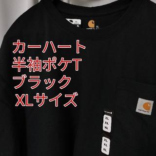 カーハート(carhartt)の【新品 XLサイズ】カーハート オーバーサイズ半袖ポケT ブラック(Tシャツ/カットソー(半袖/袖なし))