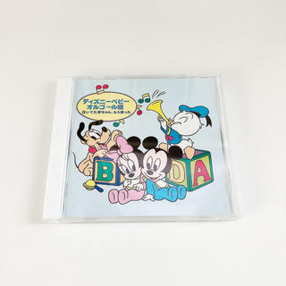 ディズニー(Disney)のディズニーベビー オルゴール編 CD~泣いてた赤ちゃん,もう笑った~(ヒーリング/ニューエイジ)