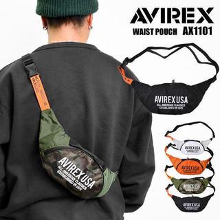 アヴィレックス(AVIREX)の最安値 AVIREX ボディーバッグAVIREX アヴィレックス AX1101 (ショルダーバッグ)