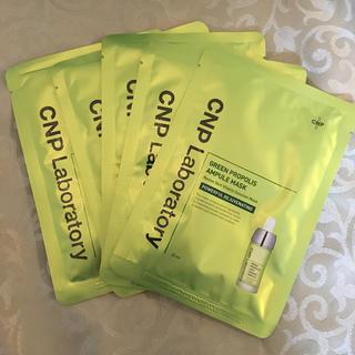 チャアンドパク(CNP)の【新品】CNP グリーンプロポリスアンプルパック 5枚(パック/フェイスマスク)