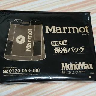 マーモット(MARMOT)のMarmot リュック(バッグパック/リュック)