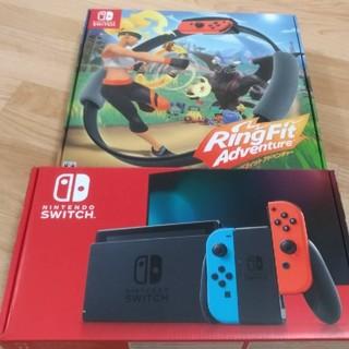 Nintendo Switc 本体 ネオン リングフィットアドベンチャー セット(家庭用ゲーム機本体)