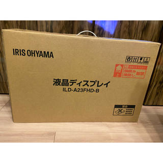 アイリスオーヤマ(アイリスオーヤマ)のアイリスオーヤマ 液晶ディスプレイ(ディスプレイ)