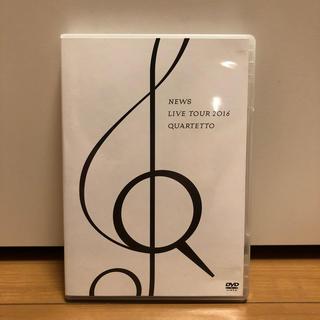 ジャニーズ(Johnny's)のNEWS QUARTETTO DVD(ミュージック)