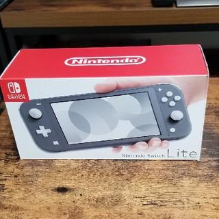 ニンテンドースイッチ(Nintendo Switch)のNintendo Switch Liteグレー🎮新品未使用未開封スイッチライト(家庭用ゲーム機本体)