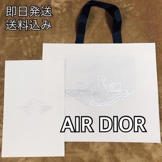 ディオール(Dior)のair dior 限定 ショッパー 大×1 ガーメント×1(その他)