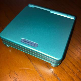 ゲームボーイアドバンス(ゲームボーイアドバンス)のゲームボーイアドバンスsp IPSv2 パールグリーンメタリックカラー(携帯用ゲーム機本体)