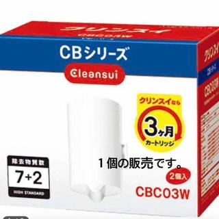 ミツビシ(三菱)の浄水器 クリンスイ  CBC03 カートリッジ 1個(浄水機)