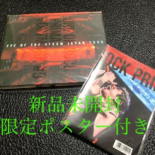 ワンオクロック(ONE OK ROCK)のONEOKROCK PRIMAL FOOTMARK #9 ポスター付 新品未開封(ミュージシャン)