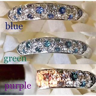 エステール✨色変わり抜群!3色に変わるアレキサンドライトダイヤモンドパヴェリング(リング(指輪))
