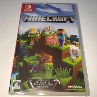 ニンテンドースイッチ(Nintendo Switch)の任天堂switch マインクラフト 新品ソフト マイクラ(家庭用ゲームソフト)
