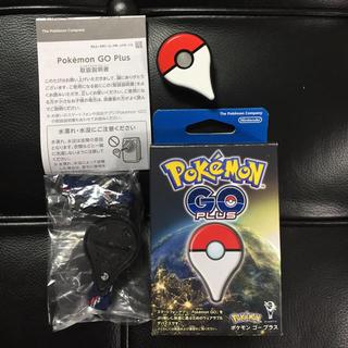 ポケモン(ポケモン)の【美品】ポケモンゴープラス  Pokemon GO Plus(その他)