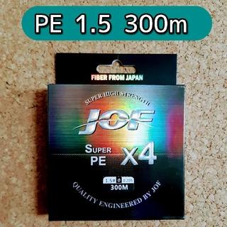 新品 PE ライン 1.5号 300m ブルー 釣糸 1.5 ジギング、4編み(釣り糸/ライン)