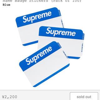 シュプリーム(Supreme)のsupreme Name stickers(その他)