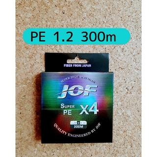 新品 PE ライン 1.2号 300m ブルー 釣糸 1.2 ジギング 4編み (釣り糸/ライン)