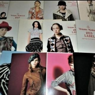 ヴィヴィアンウエストウッド(Vivienne Westwood)の希少📕ルックブック13冊📘ライセンスヴィヴィアンウエストウッドレッドレーベル(ファッション/美容)