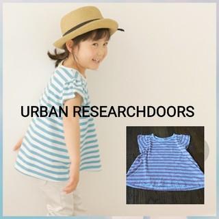 ドアーズ(DOORS / URBAN RESEARCH)のURBAN RESEARCH DOORS オーガニックボーダー 袖フリル(Tシャツ/カットソー)