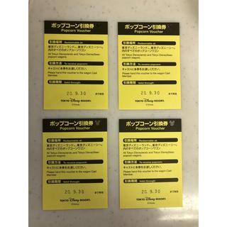 ディズニー(Disney)の東京ディズニーリゾート ポップコーン引換券 4枚セット(遊園地/テーマパーク)