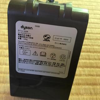 ダイソン(Dyson)のダイソンのバッテリー(バッテリー/充電器)