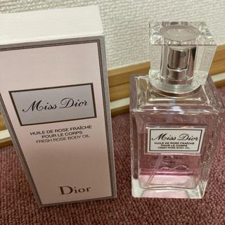 ディオール(Dior)のミスディオール ボディオイル(ボディオイル)