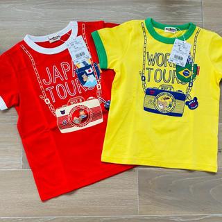 ミキハウス(mikihouse)の【新品】ミキハウス ホットビスケッツ  だまし絵ツアー Tシャツ 100 110(Tシャツ/カットソー)