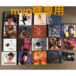 08-37 CD ジャッキー・チェン 18枚(映画音楽)