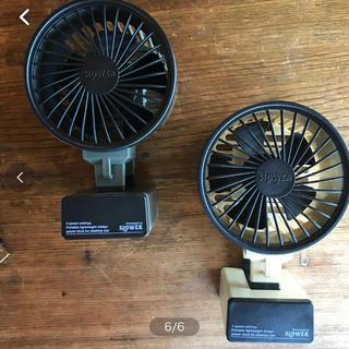 slower mini blower 携帯扇風機 アウトドア ハンディ キャンプ(扇風機)