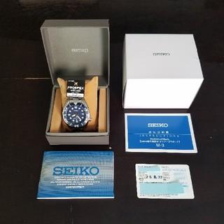 セイコー(SEIKO)の廃盤希少!セイコー SEIKO プロスペックス SBDC033 PROSPEX(腕時計(アナログ))