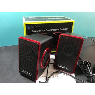 パソコン用スピーカー PSP-DPR 4W スピーカー直径50mm レッド(PC周辺機器)